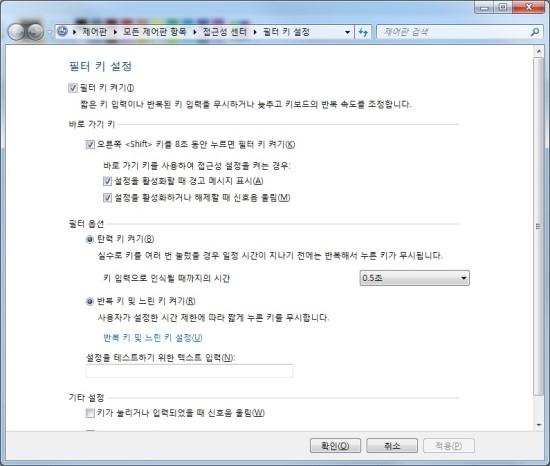 windows 7 64bit iso 토렌트킴