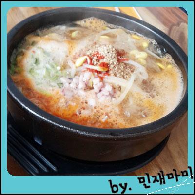 콩시루, 대구 북구 맛집, 북대구 세무서 콩나물 국밥집