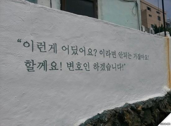 [부산 영도] 변호인 촬영지
