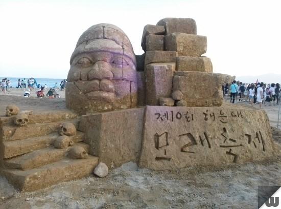 [부산 해운대] 제10회 해운대 모래 축제