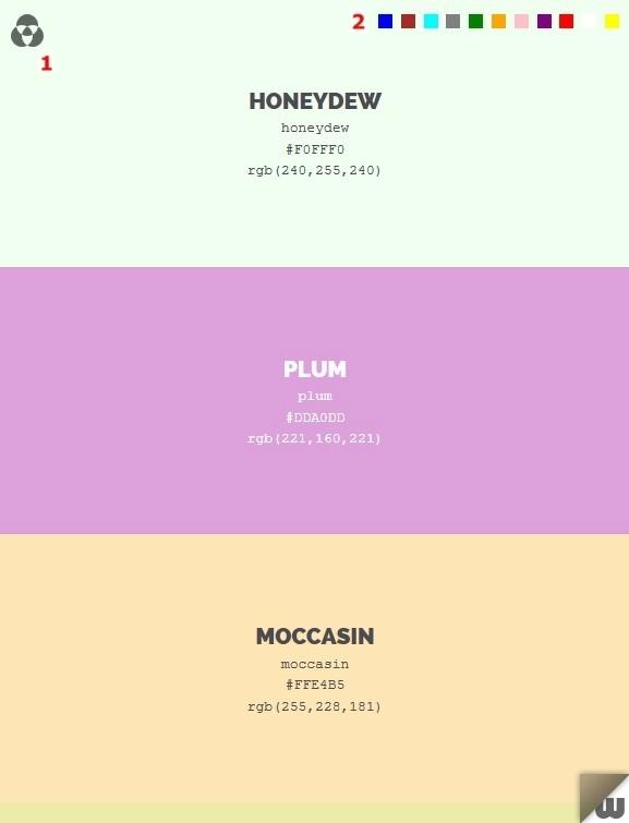 CSS에 사용될 Color 코드값를 쉽게 알려주는 사이트
