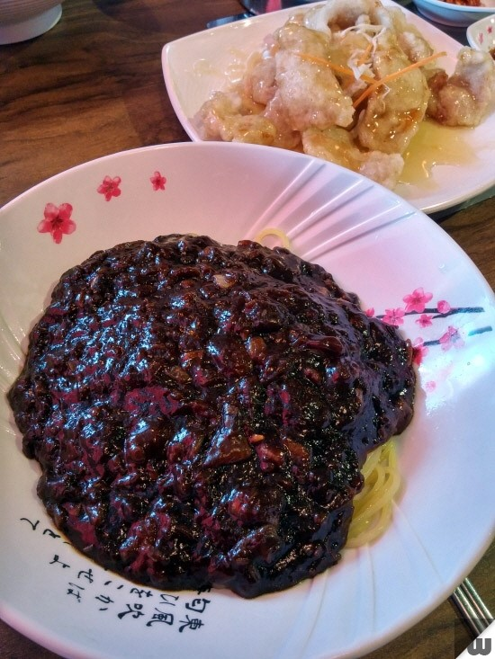[노량진] 납작탕수육 꿔보러우가 맛있는