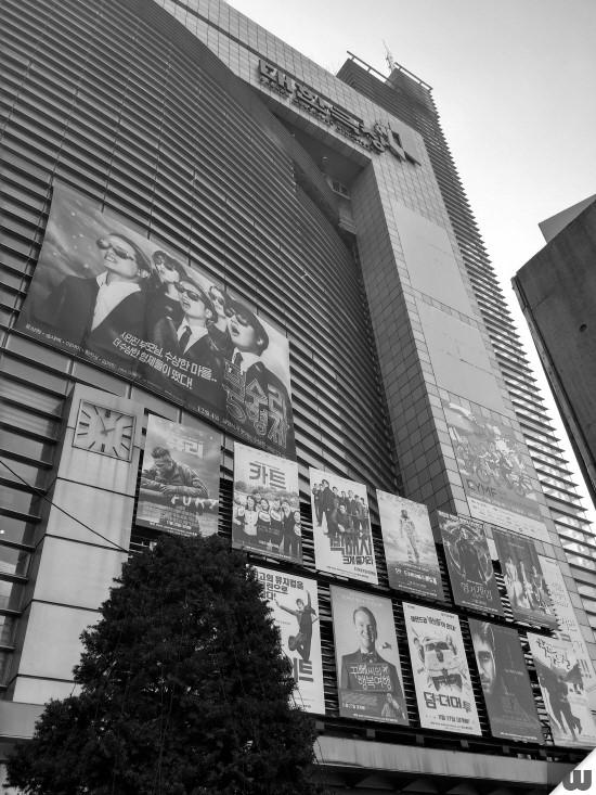 [충무로] 서울사진축제 도보 답사
