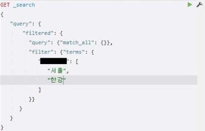 elasticsearch의 '쿼리(Query)'와 '필터(Filter)' : 네이버 블로그
