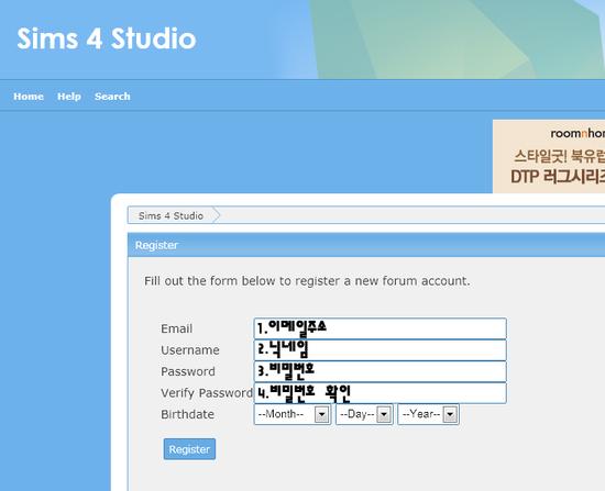 심즈4 강좌] 심즈4 스튜디오(Sims4 Studio) 설치법 - 커스텀