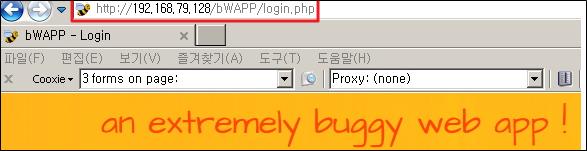 OWASP-bWAPP : 네이버 블로그