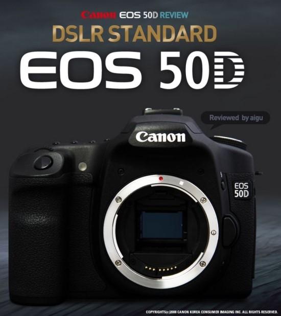 드디어 내 품으로 들어온 Canon 캐논 EOS 50D + EF 85mm f/1 8