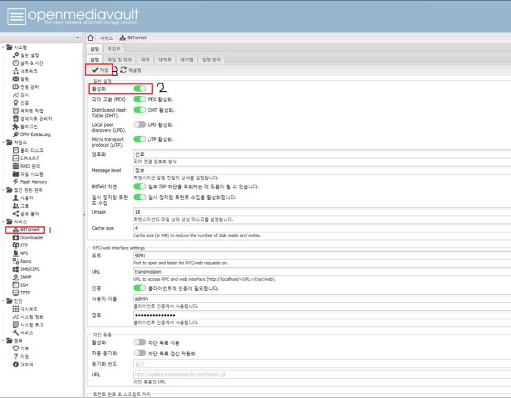 Raspberry Pi2]Openmediavault를 이용한 NAS를 만들자! : 네이버