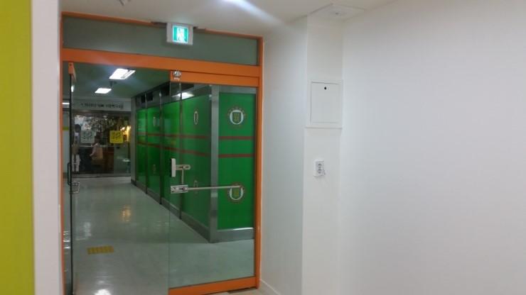 일산 영어학원 친환경 페인트 도장