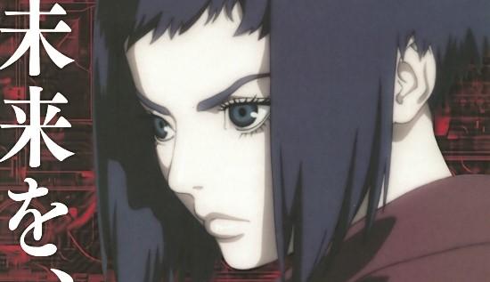 공각기동대, 쿠사나키 모토코 그녀는 누구인가?