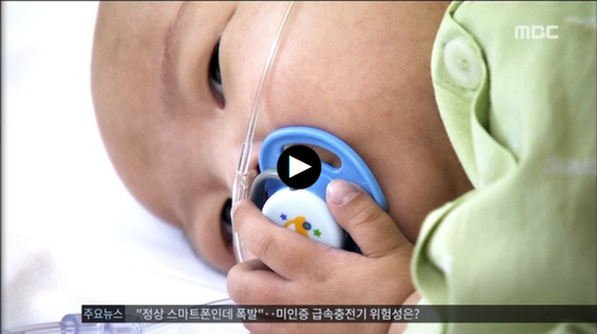 [이슈클릭] 같은 희귀병인데…보험금 지급은 '제각각' - mbc뉴스