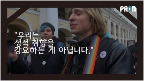[영상] 러시아에서 열린 특별한 장례식