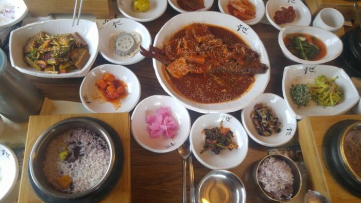주왕산 맛집 두연