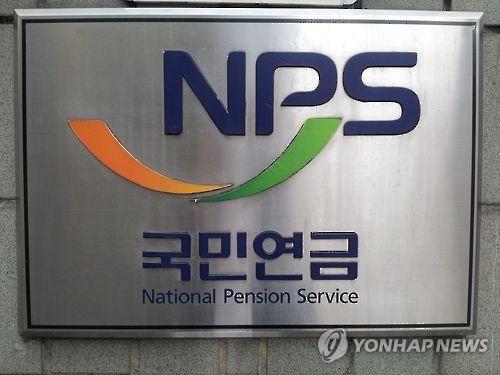 외국인 근로자는 봉?…국민연금 내고도 못돌려받아(종합)
