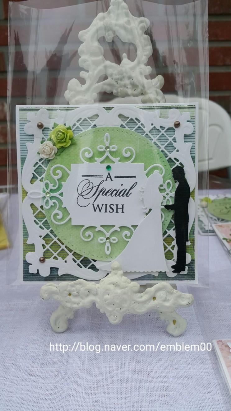 NO.2 결혼축하카드