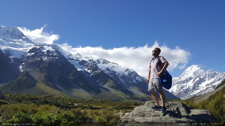 뉴질랜드 남섬여행 코스, 제일 좋았던-