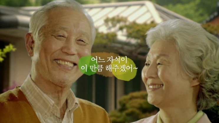 노인장기요양보험 TV 광고 메이킹영상으로 쉽게 이해하기 [분당간호방문요양센터]