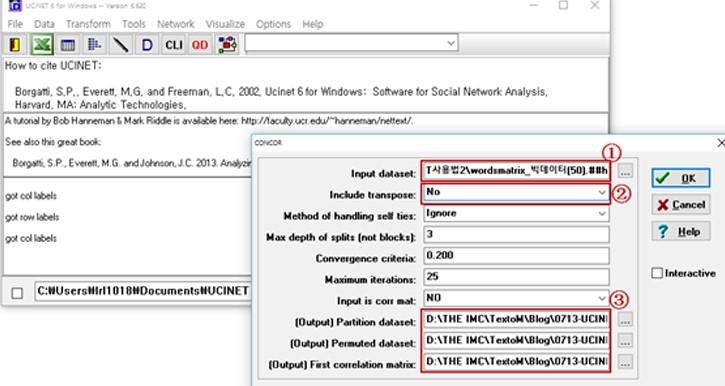 텍스톰과 함께 활용할 수 있는 프로그램] UCINET NetDraw 사용법_CONCOR