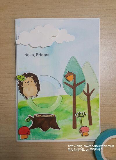 아이와 함께 만든 슬라이드(Spin & Slide)카드