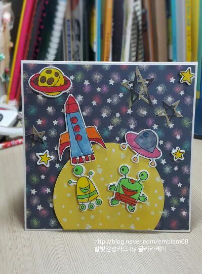 아이와 함께 만든 입체 카드
