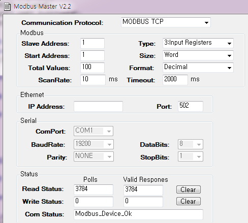 STM32] Port of FreeModbus TCP : 네이버 블로그