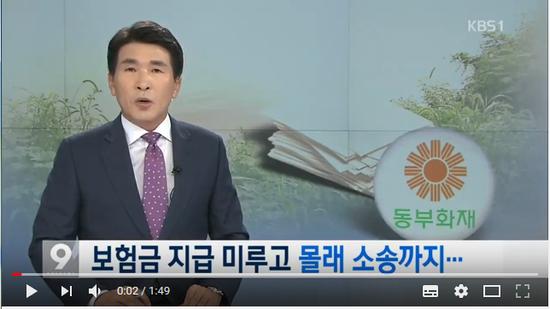 보험사의 꼼수…유족 몰래 소송·'거짓증언' 회유까지 - KBS NEWS