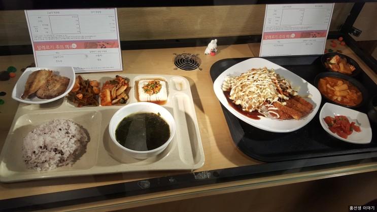 문정동 서울동부지방법원 가성비 굳!인 구내식당