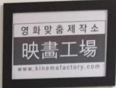 [오디션정보] 상업영화