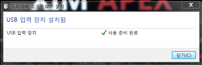 Xim Apex Beta Update