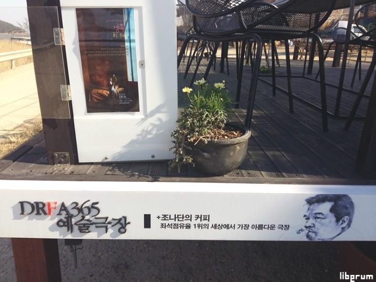 동검도(東檢島) 예술극장 영화 2... 아메리칸 퀼트 (1995)