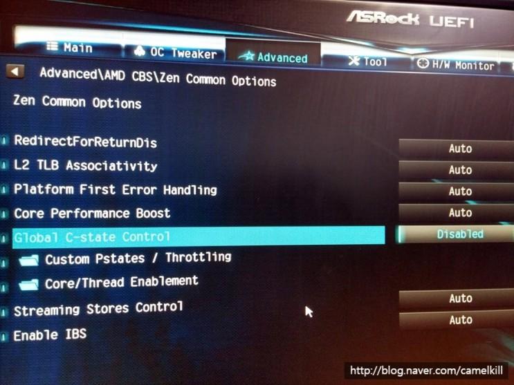 AMD 라이젠 2200G 내장그래픽 PC : 네이버 블로그