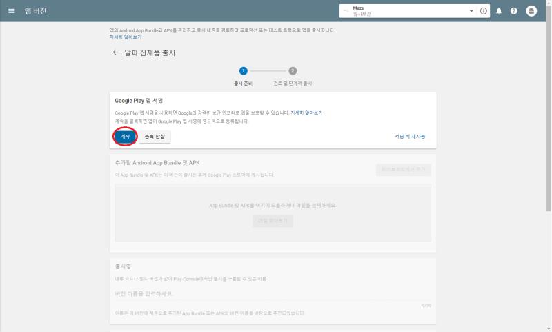 유니티 구글 플레이 게임 서비스 GPGS 연동&로그인 : 네이버 블로그