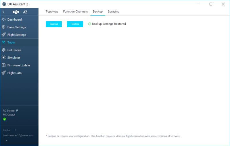 dji 어시스턴트2(assistant2) 세팅 : 네이버 블로그