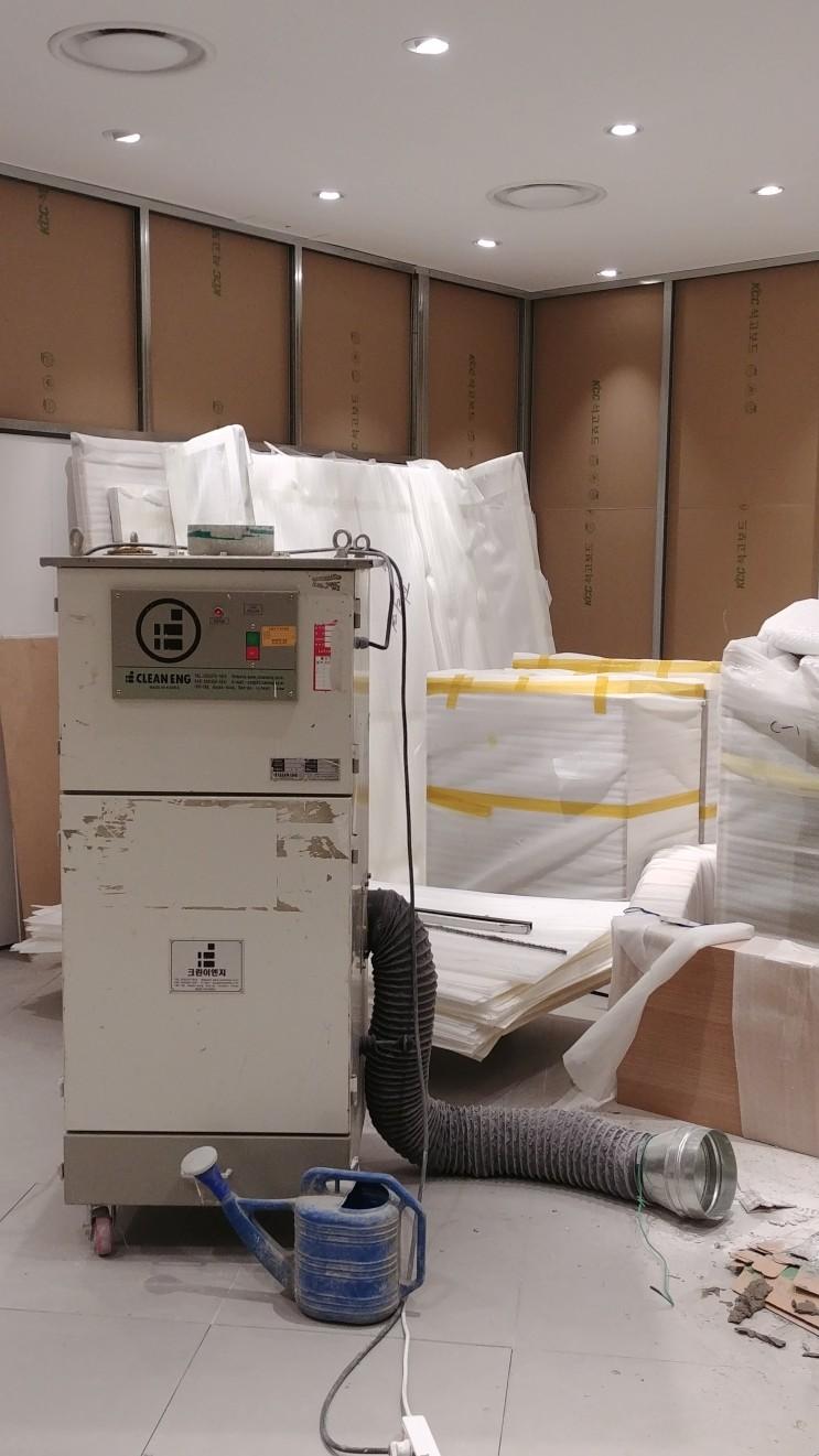 다양한 집진기 이동식 집진기 진공 집진기 집진시스템 활용 뷰