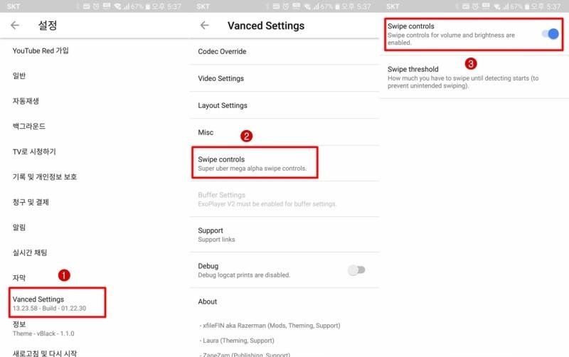 유용한 앱모음 (구글카메라,유튜브,엘지계산기) : 네이버 블로그