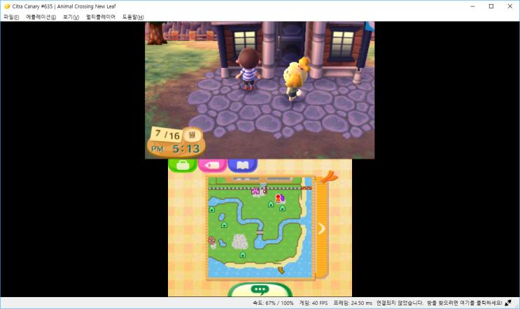 3DS] 튀어나와요 동물의 숲 (Animal Crossing - New Leaf (Kor