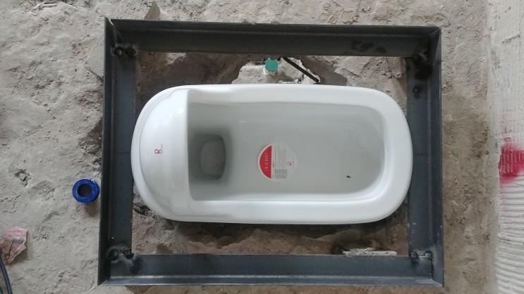 퍼세식 똥간 변소 변기 화변기 뷰
