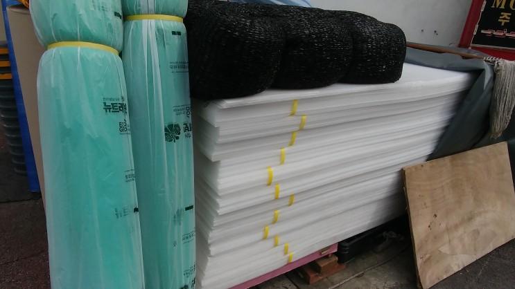 보양 보양재 플라베니아 포장 포장재 마대 각종 망 보양포장재