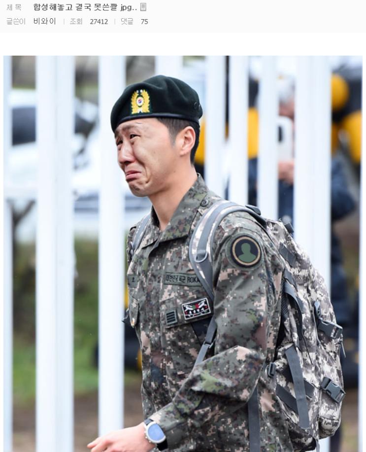 [아시안게임] 오늘자 축구 한일전 해축갤/펨코 드립 모음집