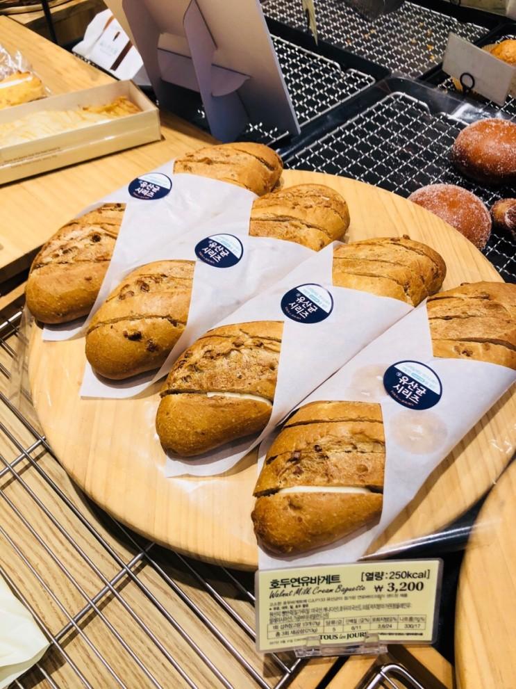 뚜레쥬르 빵추천 ::: 호두연유바게트 & 통우유식빵 후기