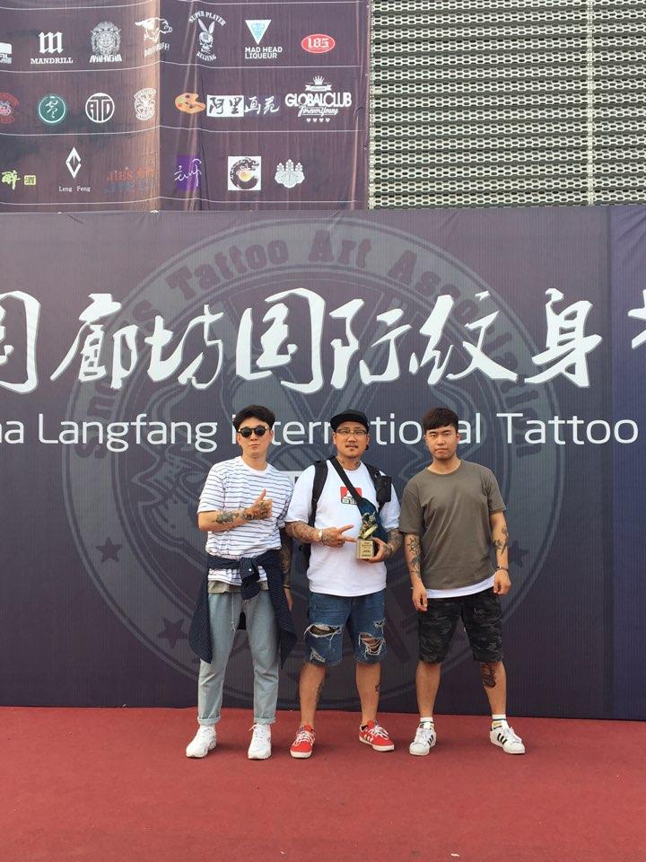 2016 중국 랑팡 컨벤션 !!