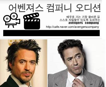 [오디션정보]상업영화