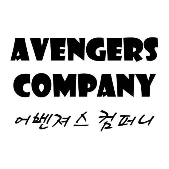 [오디션 정보]드라마