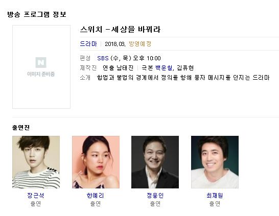 [오디션 정보] 드라마