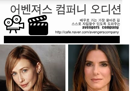 [오디션정보] 드라마