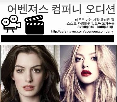 [드라마 오디션정보] 드라마