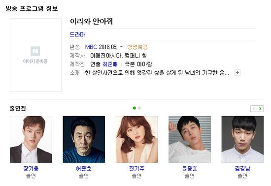 [드라마오디션정보] 드라마