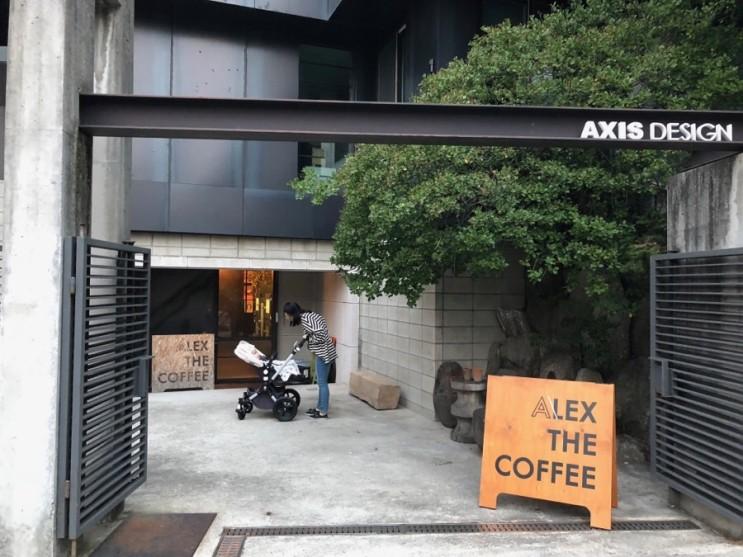 성북동 카페 추천 ::: 알렉스더커피 (ALEX THE COFFEE)
