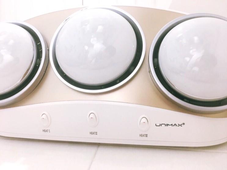 추운 욕실 난방 ::: 유니맥스 욕실난방기 1년 사용후기
