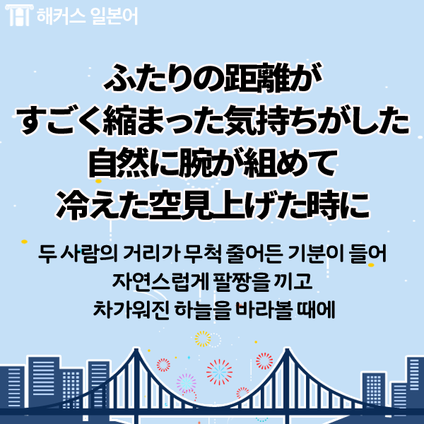 """˳´ì•""""일본노래 ̶""""천 ʲ¨ìš¸ì´ ˏŒì•""""올 ˕Œ ' ˓¤ì–´ì•¼ ͕˜ëŠ"""" ˅¸ëž˜ ͔""""로듀스48에도 ˂˜ì™""""다 18 ˳´ì•"""" Ë©""""리크리 ˄¤ì´ë²"""" ˸""""로그"""